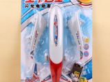 九元九儿童电动玩具 6268航空模型飞机