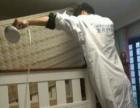 台州除甲醛、台州室内除甲醛公司、装修除异味