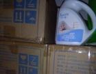 安儿乐超柔防漏纸尿片M号和淳一婴儿洗衣液低价处理。