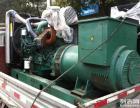 绍兴发电机回收,绍兴专业回收发电机