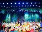 5月20日滨州影剧院大型儿童剧 白雪公主 门票