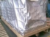 定制立体铝塑袋立体铝箔袋大型设备包装真空袋出口机器防潮袋