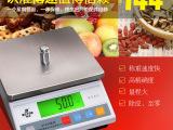 【正品】安普特电子天平5kg/0.1g电子称烘焙称中药秤电子秤