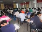 武汉就业率高的电工培训学校