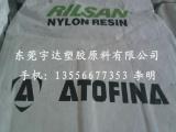 温州PBT 200JP价格 PVC橡塑原料
