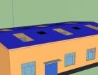 十号路关沮工业园内有各种面积厂房出租