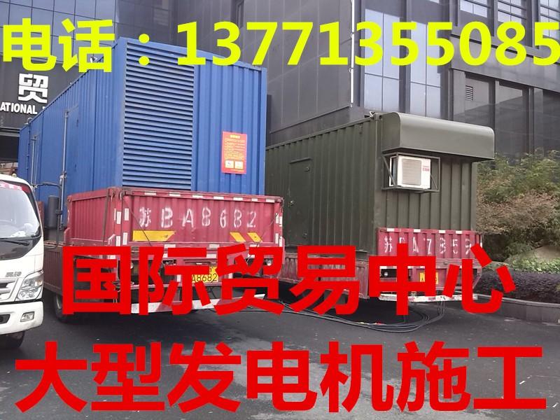 应急发电机出租 提供临时性发电服务 出租发电机 可按天租用