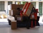 广州蚂蚁搬家公司,单身个人搬家,面包车搬屋电话
