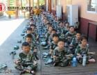 江西吉安少儿亲子军事夏令营