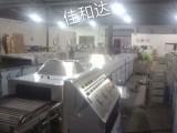 上海工業管件除油超聲波清洗烘干線 不銹鋼彎管 接頭清洗