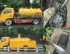 24小时专业低价机械疏通下水道马桶高压车冲下水道化粪池清理