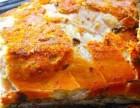 黄家烤肉网-黄家烤肉加盟-黄家烤肉加盟费-山东烤肉加盟排行榜