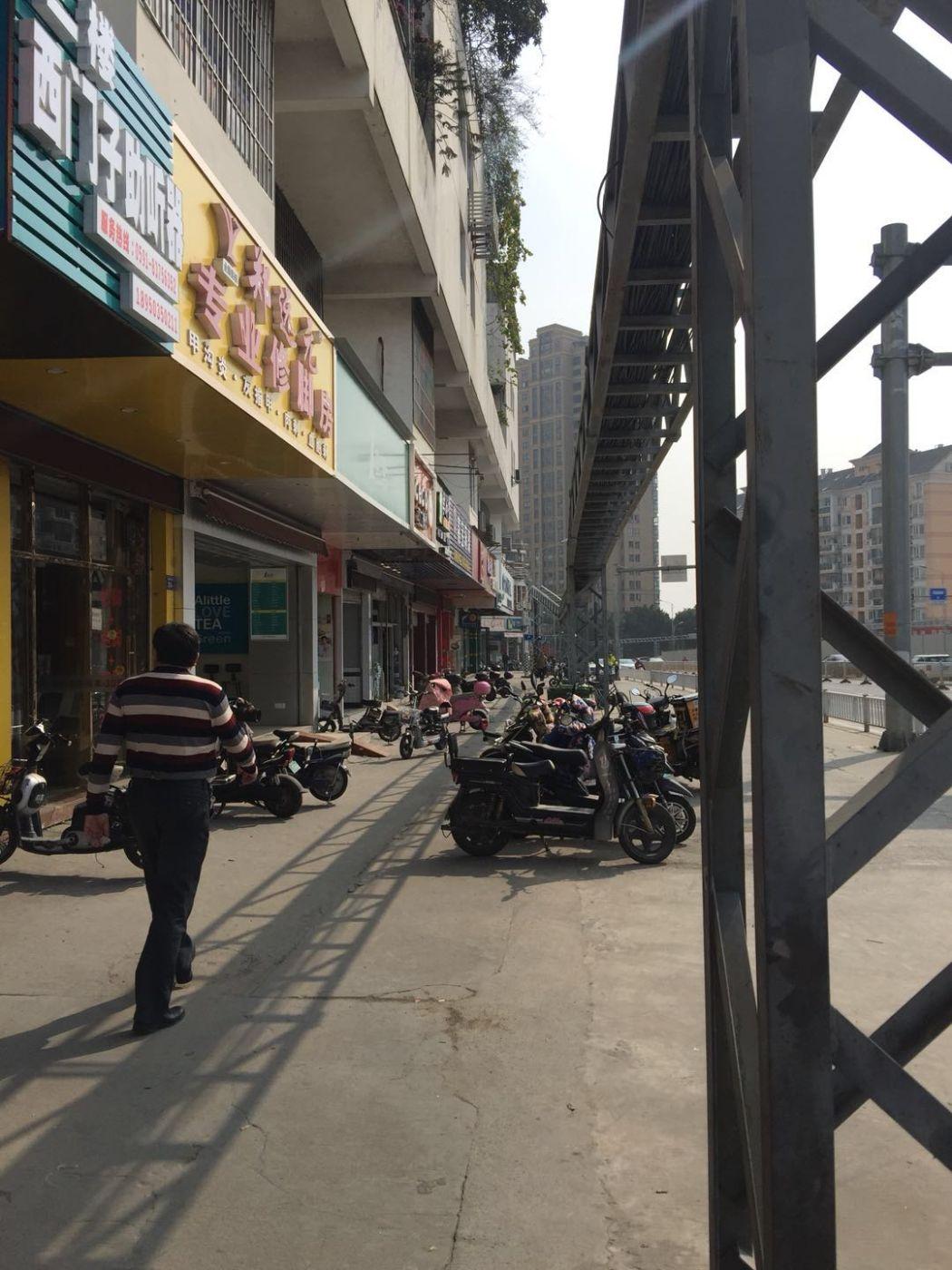 杨桥路地铁口高回报旺店 年租金20万 仅售453万