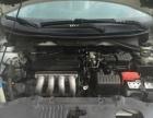 本田锋范2012款 锋范 1.5 自动 旗舰型 私家精品车可按揭