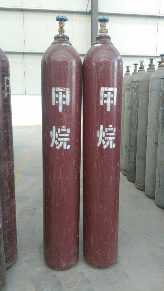 协力气体专业生产销售批发优质高纯甲烷