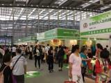 2020第10届深圳营养健康展深圳保健食品展