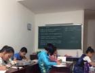 诚招:小学语文、数学老师