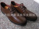 温州休闲男皮鞋 休闲真皮蒙古公牛皮鞋批发代理 6066