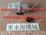 SD2-400冲床旋转接头,数字模高指示器-冲床配件批发商