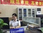 上海港进口澳洲蜂蜜清关公司