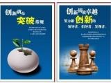 东莞有关企业创新标语,佛山公司创新标语挂