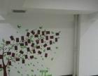 动物园 华创国际广场 写字楼 240平米