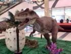 霸道来袭恐龙展品模型租售批发尺寸报价
