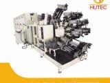 Hutec全电脑六色软管印刷机 化妆品印刷机塑料软管印刷机