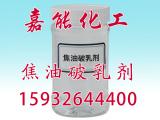 大量供应好用的焦油破乳剂_焦油破乳剂配方