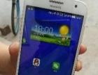 华为c199手机