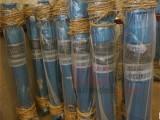 雷克泥浆泵 潜水渣浆泵 立式抽沙泵吸砂泵 耐磨矿用渣浆泵