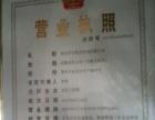 在职读教育硕士双证  华中师范大学河南双证班报名进行中