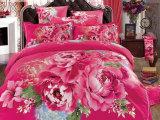 路易安娜家纺婚庆系列双单人床全棉活性印花四件套床单被套枕套