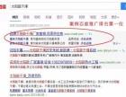 【高端营销网站建设】+百度推广+SEO优化报价方案