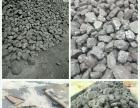 战友煤炭批发零售