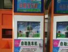 深圳热爱加盟 汽车租赁/买卖 投资金额 1-5万元