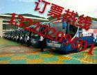 常州直达湛江的客车