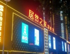 东风大街 风尚国际 写字楼 45平米 丫