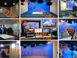 虚拟演播室工程报价,虚拟演播室设备厂家