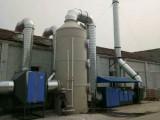 厂家加工 酸雾净化塔 废气处理设备 洗涤塔脱硫除尘除臭