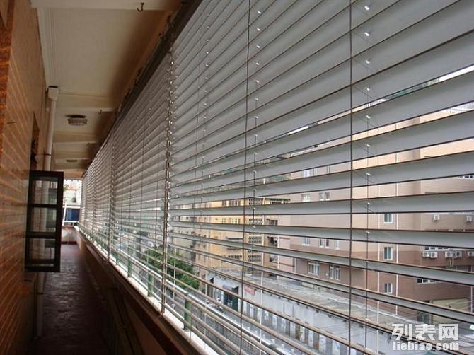唐山办公窗帘批发定做厂家海港开发区定做办公窗帘百叶窗帘