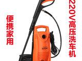 亿力高压清洗机 220V家用洗车机 电动便携洗车器 洗车泵YLQ