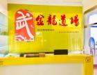 济南格斗MMA培训俱乐部武运金龙搏击俱乐部