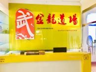 济南散打 搏击 俱乐部 金龙搏击 泰拳防身术