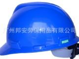 梅思安ABS安全帽|高端安全帽|标准型安全帽|阻燃安全帽|V-G