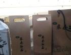 供应洛阳优质绿色有机小米禾泰谷品商务礼品定制厂家直