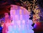 冰雕展设备租赁 酷暑中的至爱 冰的世界