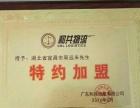 广东和共物流(宜昌分公司)