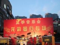 龙韵琴行,专业的乐器培训学校