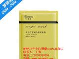 修复保湿面膜oem|面膜加工厂|化妆品生产厂家|广州梦婷